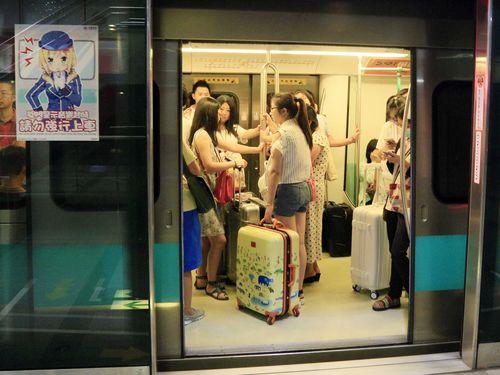 高雄メトロ、3規格のISO認証取得 台湾鉄道業界初