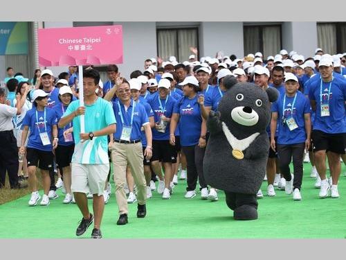 <台北ユニバ>台湾選手団が入村式 約150人が参加