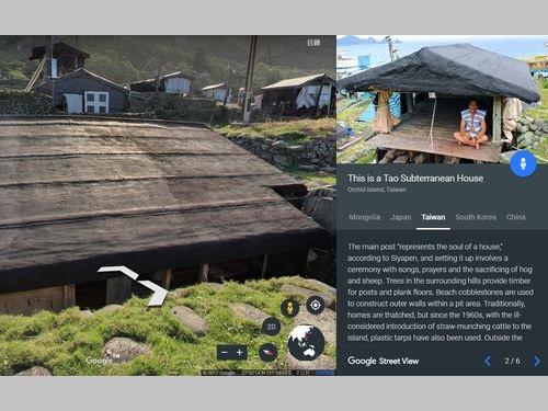 タオ族の半地下式木造家屋=グーグルアースより