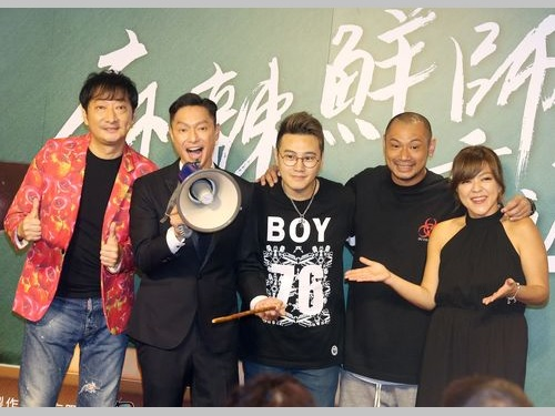 台湾学園ドラマの名作が映画化へ かつてのキャストも出演