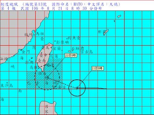 台風13号、今夜からあすにかけて台湾に影響 東部や南部は午後から雨に