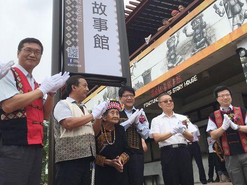 南部・屏東県にスーパーフード「台湾キヌア」を紹介するスポット誕生