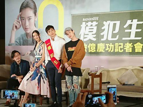タイの学園映画、台湾で大ヒット 興行収入4億円突破=出演俳優が訪台