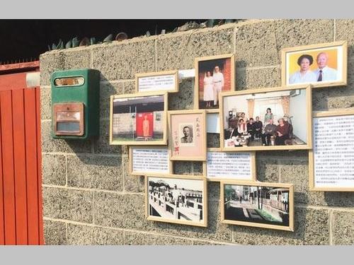 日本統治時代の警察宿舎で、元住人の「里帰り」展示会/台湾