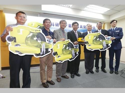 台湾初の有人潜水艇開発へ  5年以内の完成目指す