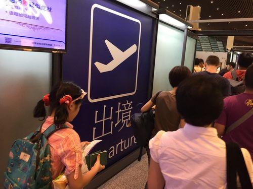 フェイスブックの「チェックイン」、最多スポットは桃園空港/台湾