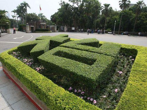英誌の世界大学ランキング  台湾大学は198位  過去最低