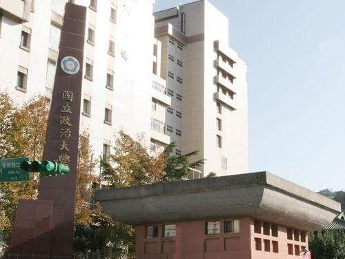 校歌の歌詞から国民党色排除  蒋介石像も1基移転へ=政治大/台湾