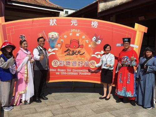 中秋節は金門へ!伝統行事「博餅」の体験イベントがもうすぐ開幕