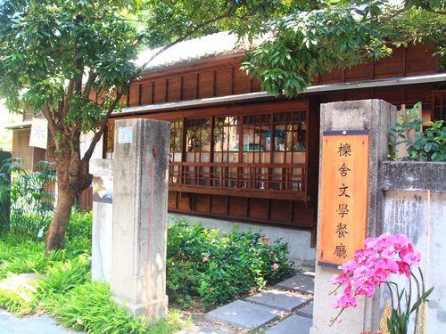 日本統治時代の建物を使った「台中文学館」にカフェレストランが開業/台湾