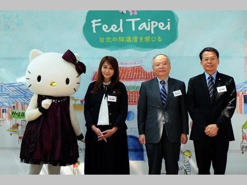 台北市、日本で観光客誘致 コンビニとコラボのライチアイスも発売/台湾