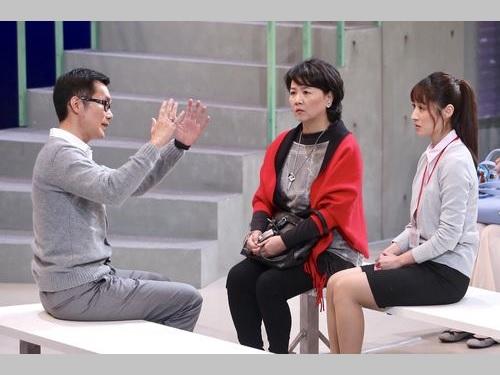 台北アートフェス 平田オリザ「台北ノート」が上演 田中千絵も出演/台湾