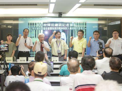 陳水扁元総統の特赦、民進党党大会の議題に=24日開会/台湾