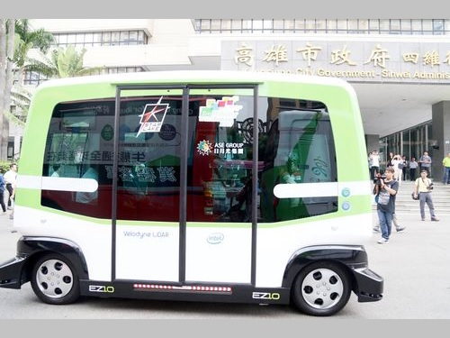 高雄市、エコ交通世界フェス開催へ スマートシティー目指す/台湾
