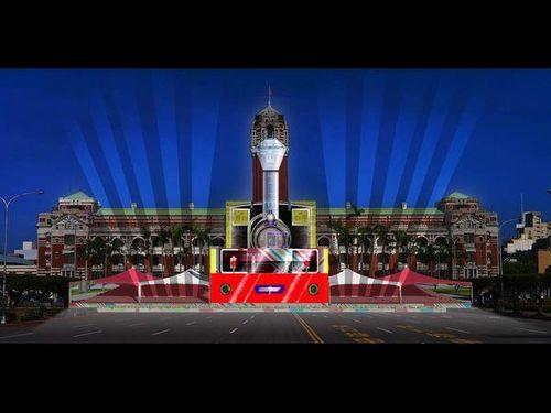 国慶節の総統府、新たな装いに=来月7~10日に光のショー上映/台湾