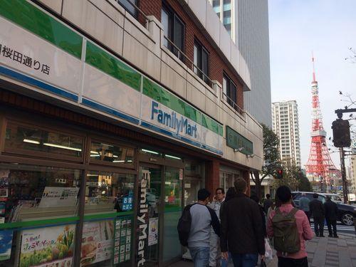 ファミマ、日台で店舗間配送サービス開始 まずは台湾発送・日本受取から
