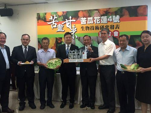 高栄養のニガウリ「花蓮4号」バイオ技術で薬品に 抗がん効果も期待/台湾
