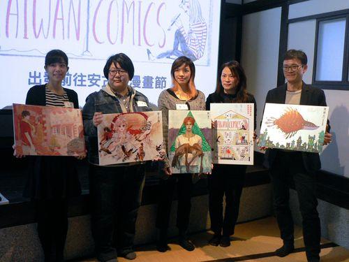 資料写真=仏アングレーム国際漫画祭に参加する台湾の新鋭漫画家たち