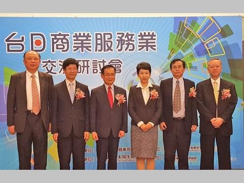 ASEAN進出 日本との協力は「差し迫って必要」=シンクタンク会長/台湾