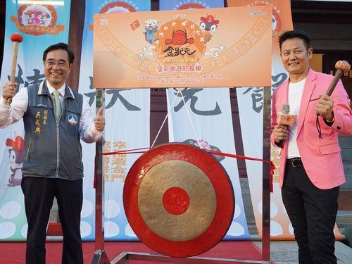 中秋節の風物詩「博餅」  サイコロで運試し=関連イベント開幕/台湾・金門