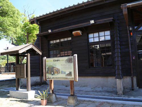 日本統治時代の鉄道施設を活性化  修繕経て再開館/台湾・花蓮