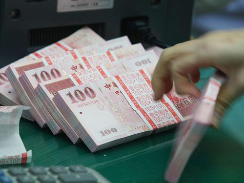 台湾では老後の最低生活費はいくら必要?「約1950万円」=大学教授