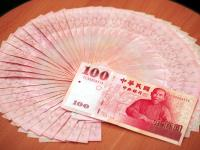 台湾人の金融資産、世界5位 アジアでは日本に次ぐ2位 過去最高