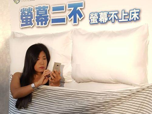 睡眠よりもスマホ?  台湾人のデジタルグッズ利用は1日約9時間