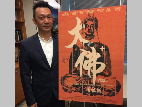 ホアン・シンヤオ監督