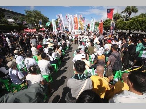独立派団体、総統府付近で中華民国の「告別式」/台湾