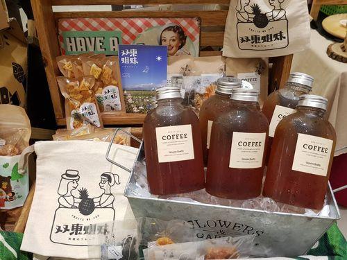 パイナップル農家の3代目、商品開発に邁進  日本でも販売/台湾