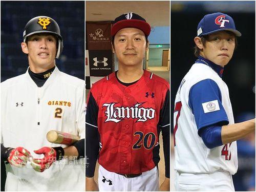 オーバーエージ枠で選出される(左から)陽岱鋼、今季台湾プロ野球(120試合制)新記録となる37セーブを挙げるラミゴの陳禹勲、陳冠宇