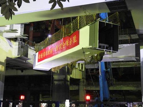 メトロ環状線、第1区間全線つながる  来年末の開通目指す/台湾
