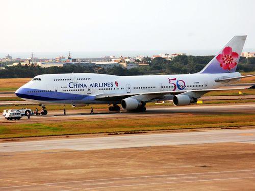 成田行きのチャイナエアライン機、桃園空港に引き返し 警告灯点灯で/台湾