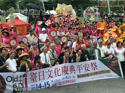 祭りで日台文化交流 飛騨市の古川祭が登場 媽祖の旗で雨上がる?/台湾