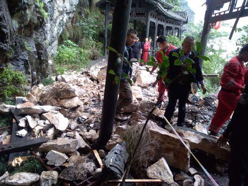中国大陸訪問の台湾人団体客、3人死亡2人けが 土石流で