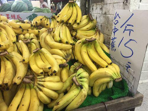 バナナ豊作で供給過多に 消費を呼び掛け=農糧署/台湾