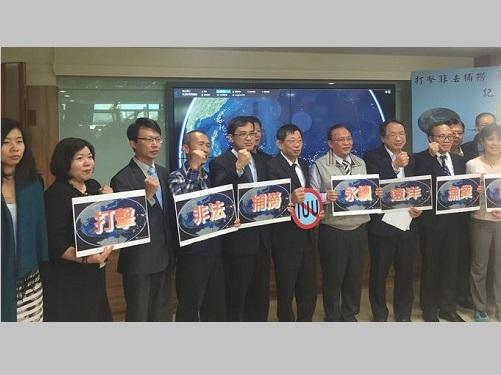 EUの漁船違法操業警告、年末にも解除か/台湾