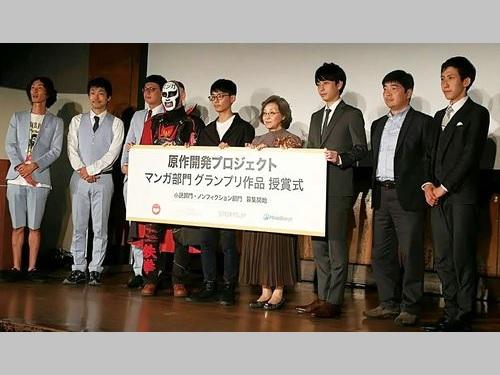 日本の漫画コンテスト 台湾の青年がグランプリ 受賞作品は書籍・映像化へ