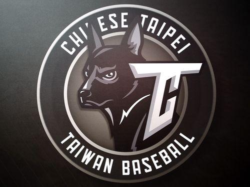 アジアプロ野球CSに出場する台湾代表チームのロゴ