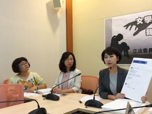 今回のセクハラ事件を巡り、与党・民進党の女性議員(右)が6月5日、記者会見し、問題の教員の責任追及を求めた。