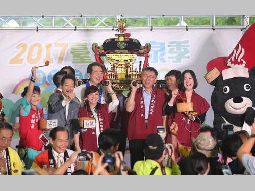台北温泉祭り開幕  日本の武将隊や楽団も参加/台湾
