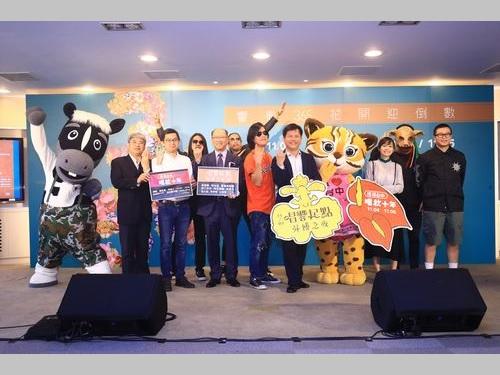 20日に行われた台中花博PRの記者会見の模様