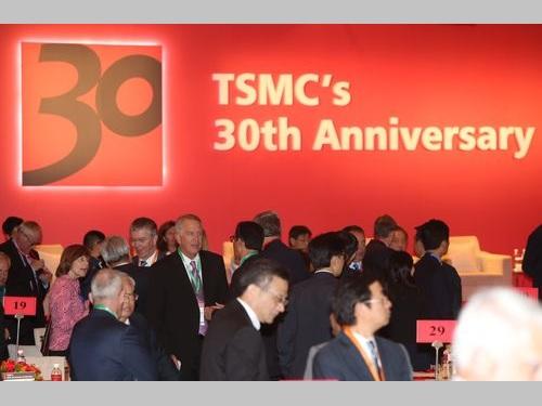 TSMC創業30周年を記念するフォーラムの模様
