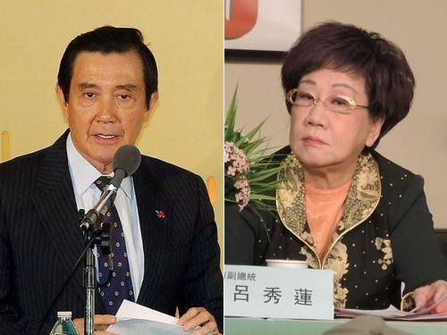 馬英九前総統(左)、呂秀蓮元副総統(右)