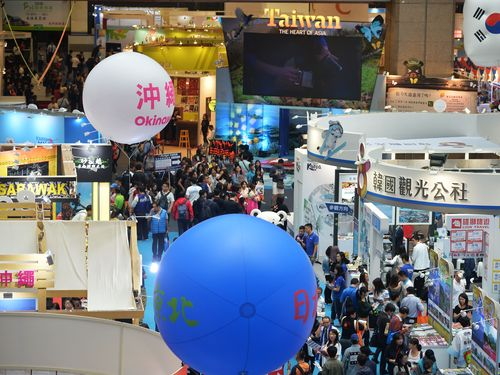 台湾最大級の旅行博覧会、台北で開幕 一番人気予想は「日本行き商品」