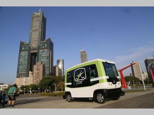 高雄市、自動運転バスの体験乗車を実施  6日から/台湾