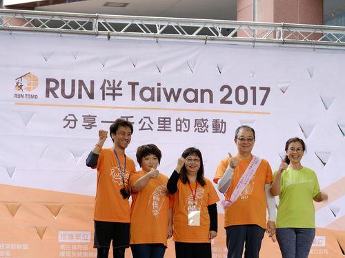 台湾失智症協会提供