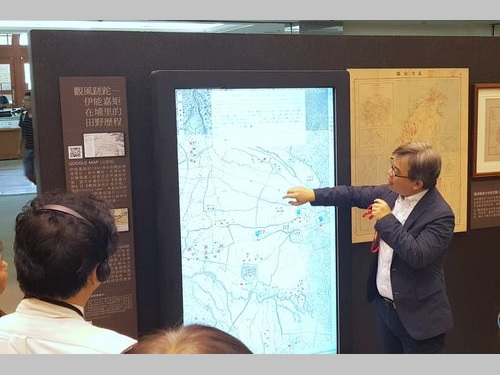 伊能嘉矩生誕150年 台北で特別展 台湾原住民の研究で業績