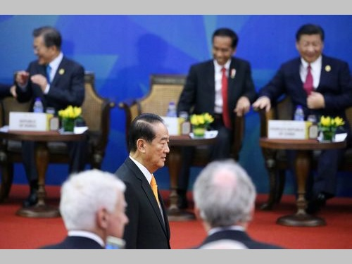 APEC首脳会議に出席する宋楚瑜氏(オレンジ色のネクタイの男性)